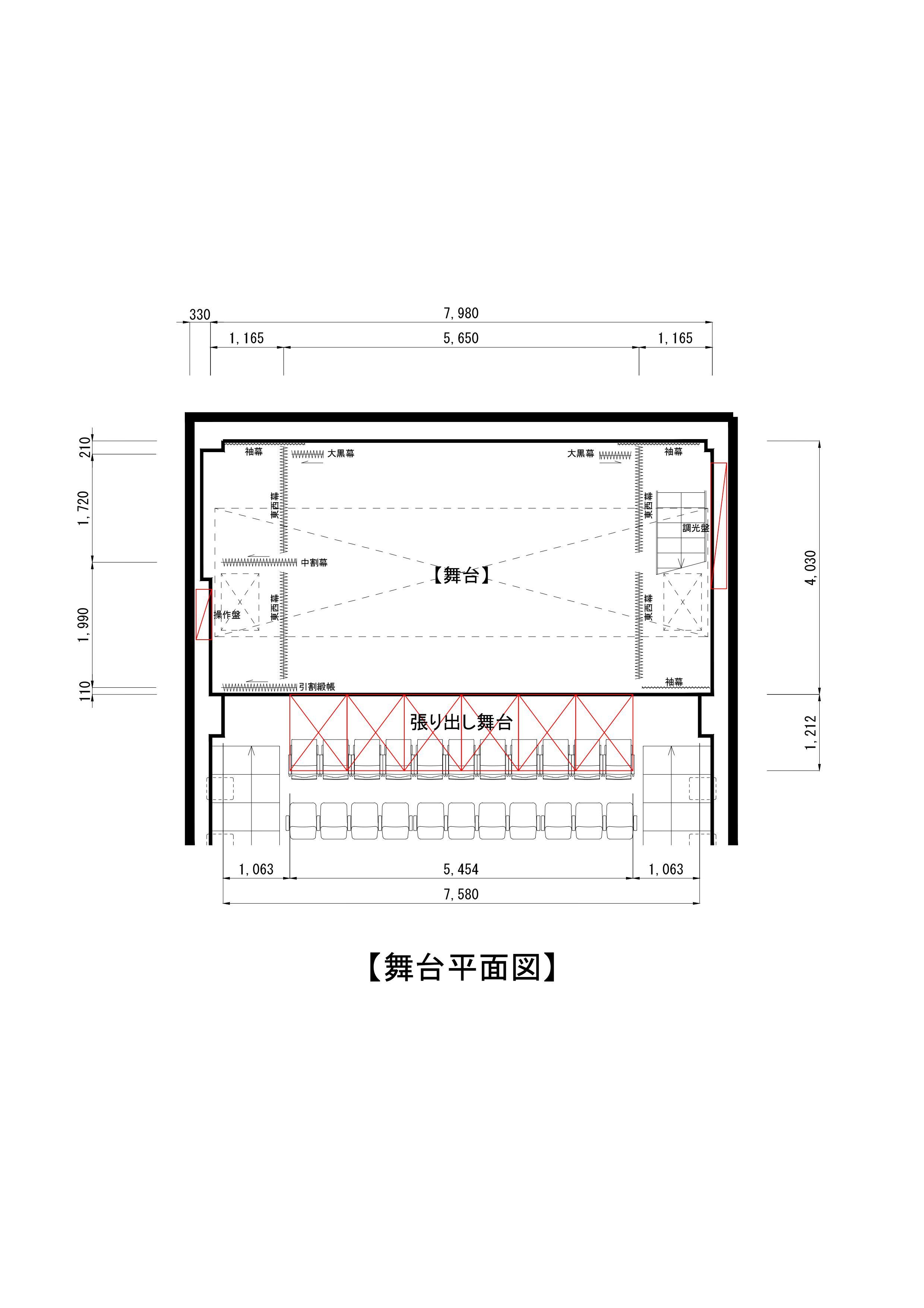 神戸三宮シアター・エートー