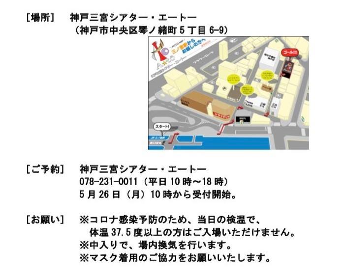 『桂雀々 神戸三宮で演るん会 Vol.1』